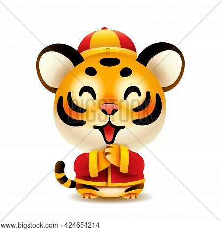 Cute Little Tiger Cub With Traditional Chinese Costume Greeting Gong Xi Gong Xi. Isolated.