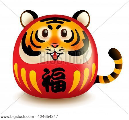 Japanese Daruma Doll With Tiger Face. Isolated. Translation: Good Fortune.