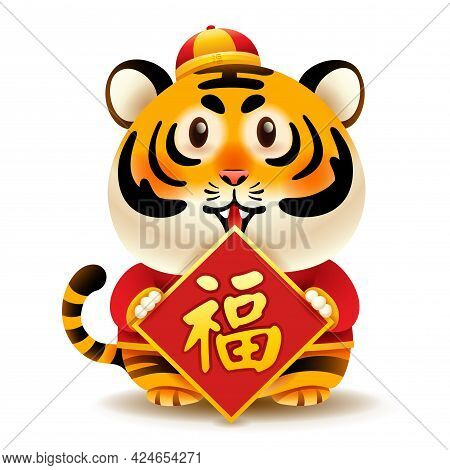 Cute Tiger With Traditional Chinese Costume Hold Chinese Greeting Symbol. Isolated. Translation - Go