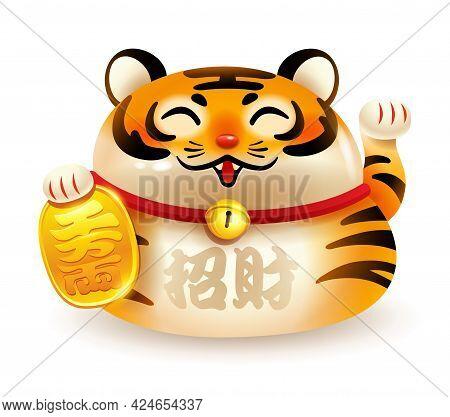 The Lucky Beckoning Tiger. Maneki-neko. Chinese New Year. Year Of The Tiger. Translation - Bringing