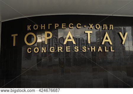 Ufa, Russia - 15 June 2021: Inscription Congress Hall Toratau On The Building
