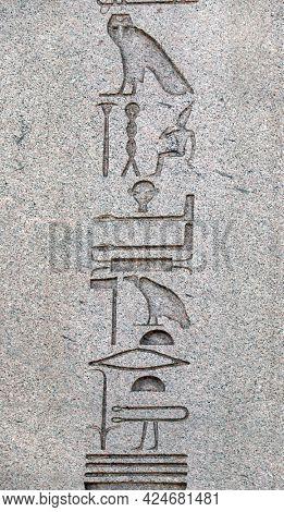 Hieroglyphs on the ancient egyptian obelisk of Theodosius (Dikilitas) or egyptian obelisk of pharaoh Thutmose III, Hippodrome, Sultanahmet Square,  Istanbul, Turkey