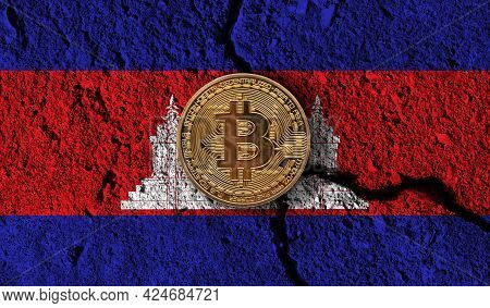 Bitcoin Crypto Currency Coin With Cracked Cambodia Flag. Crypto Restrictions