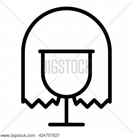 Cute Wig Icon. Outline Cute Wig Vector Icon For Web Design Isolated On White Background