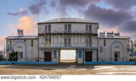 Sergeevka Resort In Odessa Region, Ukraine