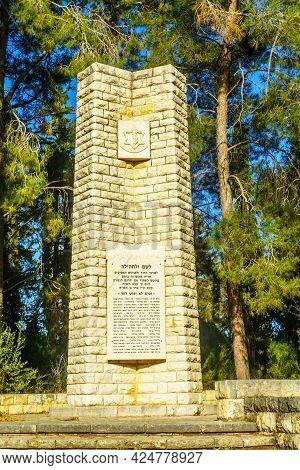 Yehiam, Israel - June 10, 2021: View Of The Yehiam Convoy Memorial, Of Israel Independence War Of 19