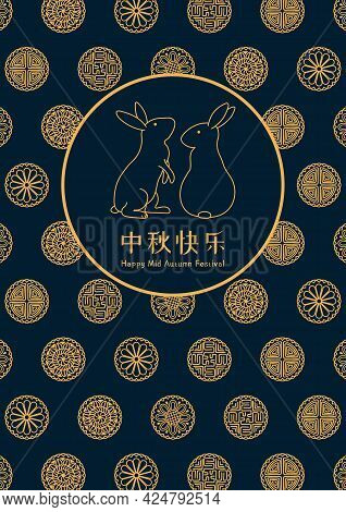 Mid Autumn Festival Rabbits Silhouette, Mooncakes, Chinese Text Happy Mid Autumn, Gold On Blue Backg