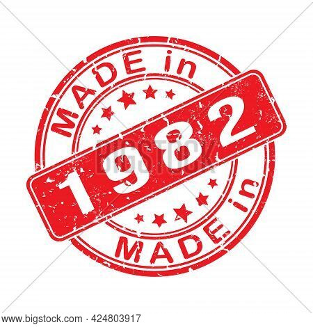 Imprint Of A Seal Or Stamp With The Inscription Made In 1982. Label, Sticker Or Trademark. Editable