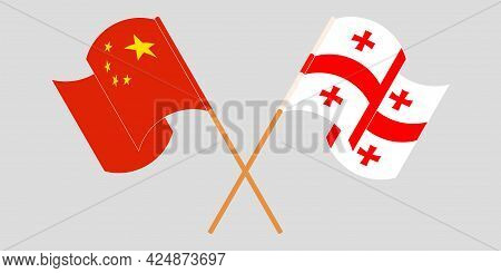 Crossed And Waving Flags Of Georgia And China