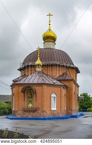 Orthodox Church Of The Vladimir Icon Of The Mother Of God In The Settlement Of Trudoarmeyskiy, Kemer