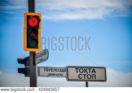Nur-sultan. Kazakhstan: 03.09.2013 - Traffic Lights And Road Signs Against The Blue Sky In The Capit