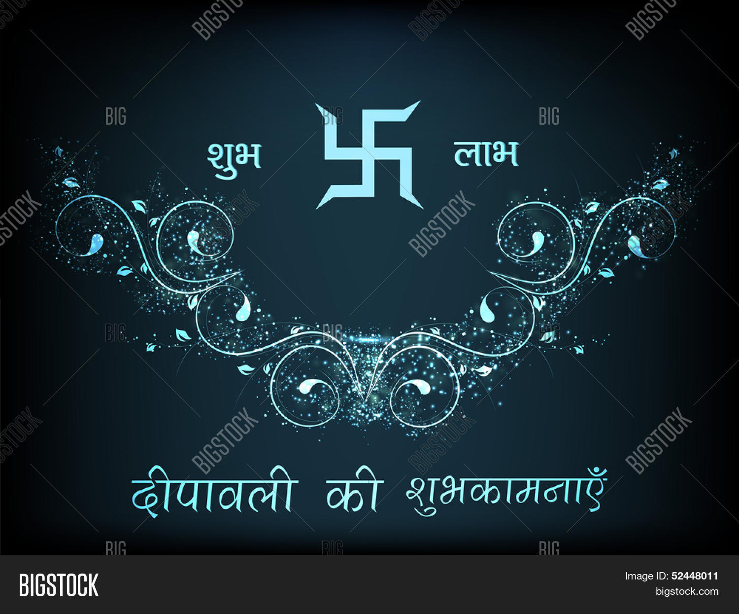 Indian Festival Vector Photo Free Trial Bigstock