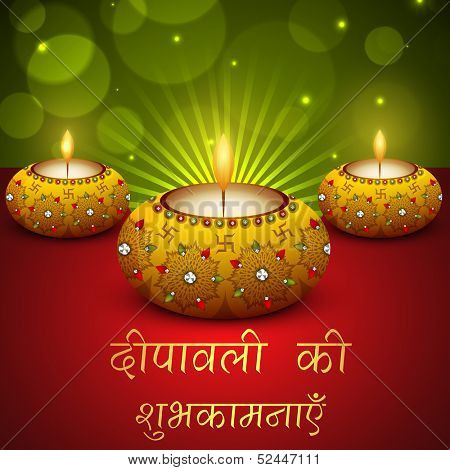 Beautiful greeting card on occasion of Indian festival of lights, decorated with illuminated oil lit lamps, green and red background with golden Hindi text (wishes of Diwali).