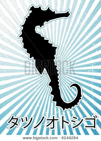 Seahorse silhouette surrounded by blue grungy ray beam vector background