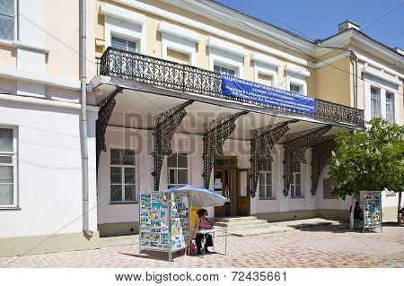 Picture Gallery In Feodosia