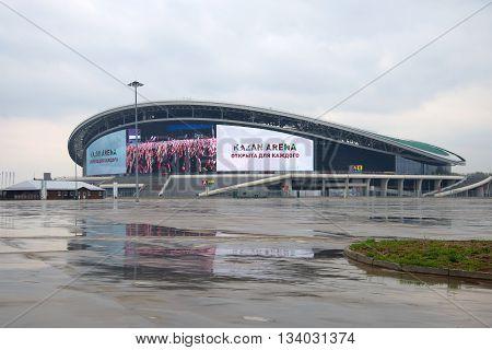 KAZAN, RUSSIA - MAY 03, 2016: Sports complex