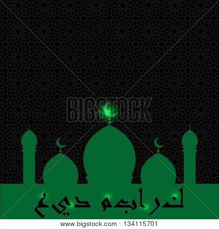 Abstract islamic background. Eid Mubarak greeting. Mosque silhouette in green color with oriental ornamented black background. Arabic calligraphy. Elegant minimalistic greeting card.