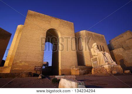 Arbil Castle in Arbil City,  Kurdistan, North Iraq.