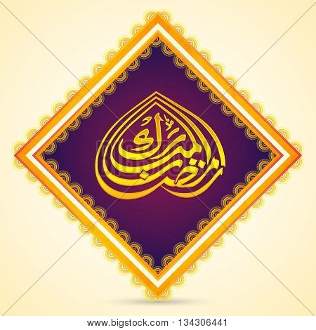 Beautiful Frame with Golden Arabic Islamic Calligraphy of text Ramazan on shiny purple background, Can be used as greeting card or invitation card also.