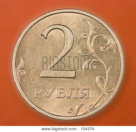 2 Roubles Russian Coin