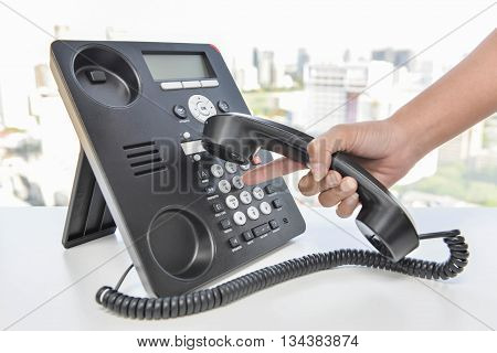 Press the telephone button panel to Dial-up
