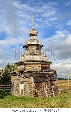 Old wooden Chapel of St. George (1779) in the village Nermusha Arkhangelsk region Russia
