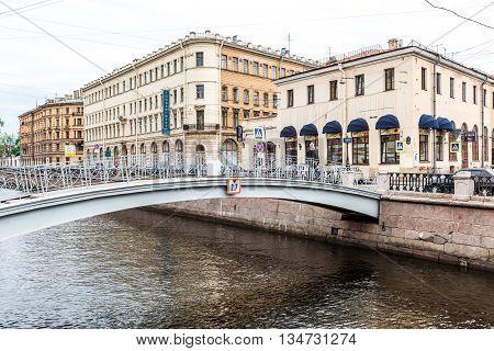 Muchnoy Bridge On Griboedov Canal