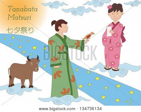 Hand drawn Milky Way couple and cow. Japanese folklore. Tanabata legend.