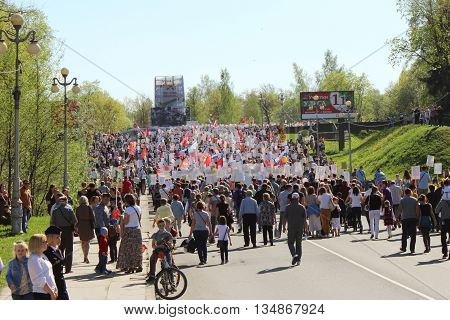 Parade immortal regiment on the Victory Day May 9, 2016. Gatchina, Leningrad region, Russia