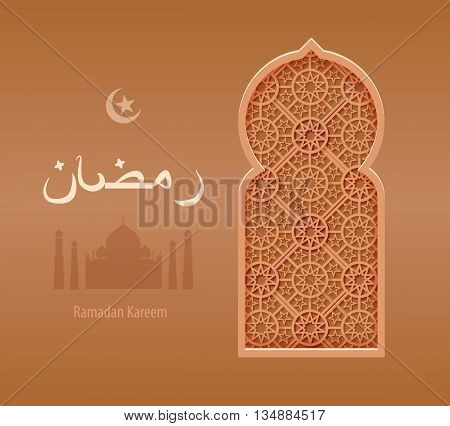 Stock vector illustration beige arabesque background Ramadan, Ramazan, month of Ramadan, Ramadan greeting, happy Ramadan, Arabic background, Arabic window, silhouette mosque, crescent moon, star