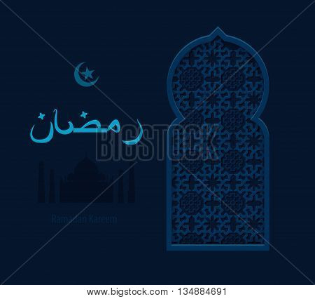 Stock vector illustration arabesque background Ramadan, Ramazan, month of Ramadan, Ramadan greeting, happy month Ramadan, Arabic background, Arabic window, silhouette of mosque, crescent moon and star