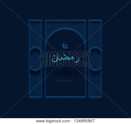 Stock vector illustration dark blue arabesque background Ramadan, decorative Arabic entrance, portal, greetings, happy month of Ramadan, silhouette of mosque, crescent moon, star, Arabic beige pattern