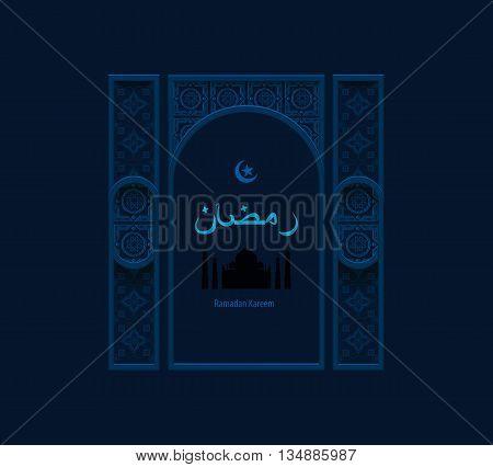 Stock vector illustration dark blue arabesque background Ramadan, decorative Arabic entrance, portal, greetings, happy month of Ramadan, silhouette of mosque, crescent moon and star, Arabic beige pattern