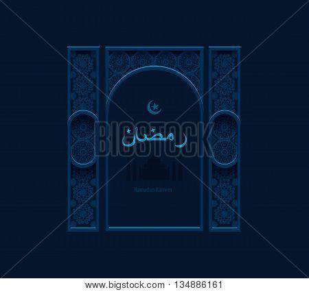 Stock vector illustration dark blue arabesque background Ramadan, decorative Arabic entrance, portal, greetings, happy month of Ramadan, silhouette of mosque, crescent moon, star, Arabic beige