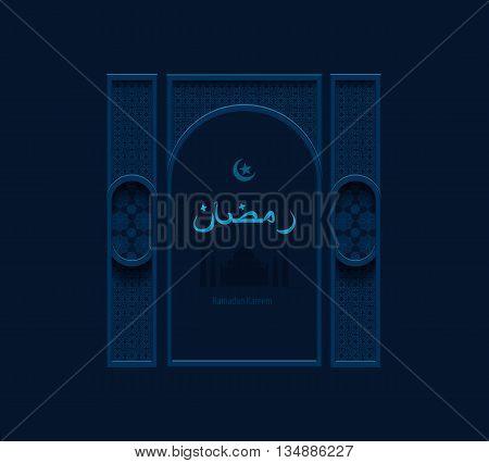 Stock vector illustration dark blue arabesque background Ramadan, decorative Arabic entrance, portal, greetings, happy month of Ramadan, silhouette of mosque, crescent moon and star, Arabic beige