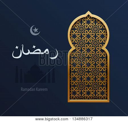 Stock vector illustration gold arabesque background Ramadan, greeting, happy month Ramadan, Arabic background, Arabic window, silhouette mosque, crescent moon, star, decorative golden pattern