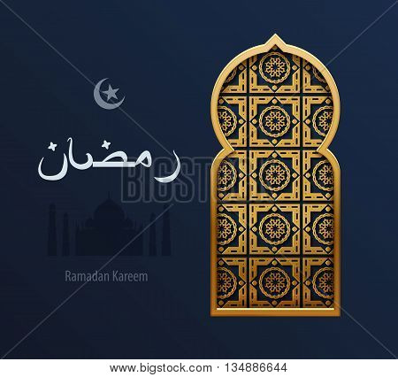 Stock vector illustration gold arabesque background Ramadan, greeting, happy month Ramadan, Arabic background, Arabic window, silhouette mosque, crescent half moon, star, decorative golden pattern
