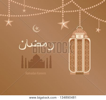 Stock vector illustration beige arabesque tracery Ramadan, Ramazan, greetings, happy month of Ramadan, blue background, beige -Arab ethnic pattern on beige Arabic lantern, silhouette of mosque