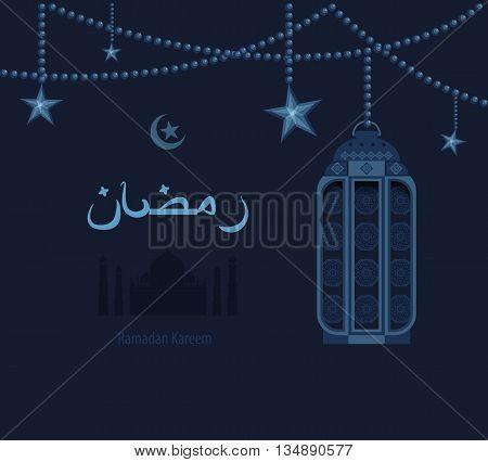 Stock vector illustration dark blue arabesque tracery Ramadan, Ramazan, greetings, happy month of Ramadan, dark blue background, blue -Arab ethnic pattern on blue Arabic lantern