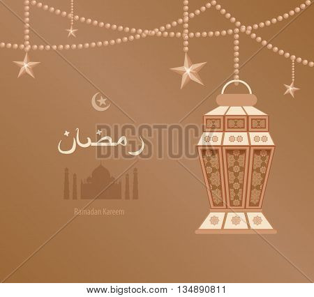 Stock vector illustration beige arabesque tracery Ramadan, Ramazan, greetings, happy month of Ramadan, dark blue background, beige -Arab pattern on beige Arabic lantern, silhouette of mosque