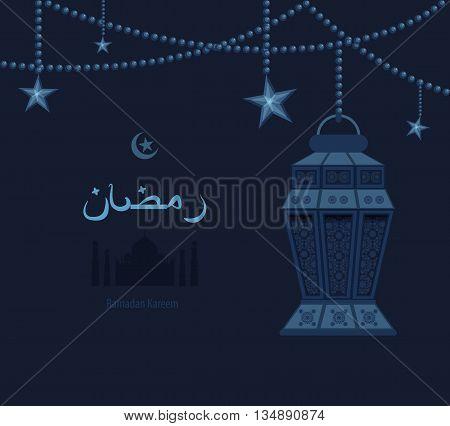 Stock vector illustration dark blue arabesque tracery Ramadan, Ramazan, greetings, happy month of Ramadan, dark, blue background, blue -Arab ethnic pattern on blue Arabic lantern, silhouette of mosque