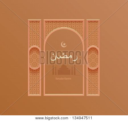 Stock vector illustration beige arabesque background Ramadan, decorative Arabic entrance, portal, greetings, happy month of Ramadan, silhouette of mosque, crescent moon and star, Arabic beige pattern