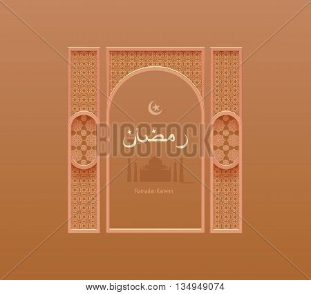 Stock vector illustration beige arabesque background Ramadan, decorative Arabic entrance, portal, greetings, happy month of Ramadan, silhouette of mosque, crescent star and moon, Arabic beige pattern