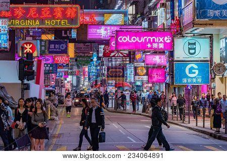 Hong Kong, China - April 24: Street Scene Of Hong Kong At Night With Neon Signs In The Famous Mong K