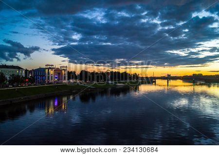 Mesmerizing Blazing Sunset Over The Volga River. City Of Tver, Russia. Boundless Expanse. The Mirror
