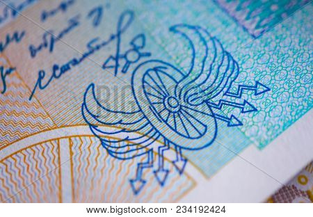 Bulgarian Currency Bgn Banknote, 20 Leva, Reverse Side, Part, Macro.