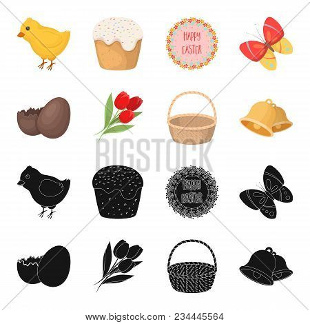 Chocolate Egg, Bells, Basket And Flowers.easter Set Collection Icons In Black, Cartoon Style Vector