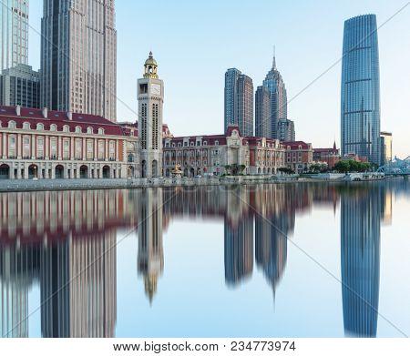 tianjin Jin Wan Plaza against clear sky,China,Asia.