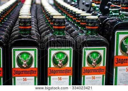 Tyumen, Russia-november 05, 2019: Flagship German Digestif, Made From 56 Herbs And Spices, Is The Fl