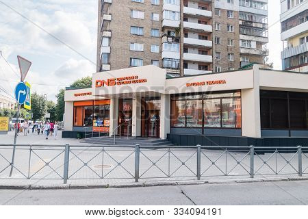 Kaliningrad, Russia - August 5, 2019: Entrance To Dns Store In Kaliningrad.